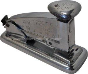 Model 81 Stapler ch sm wm